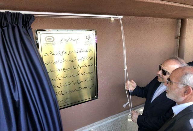 استادیوم٣۵٠٠ نفری بعثت تهران افتتاح شد
