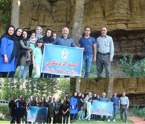 گلگشت خانوادگی هیئت ورزشهای همگانی شهرستان شهریار برگزار شد