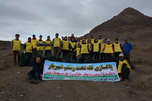 پاکسازی خانوادگی قله تخت رستم بلند ترین کوه شهریار توسط گروه شهریاران