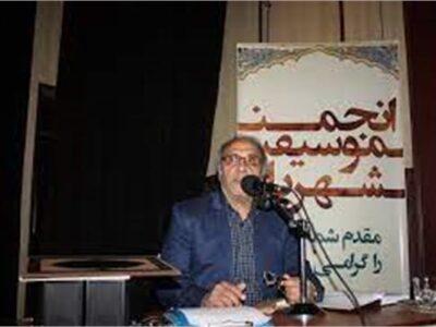 منتخبان انجمن موسیقی شهرستان شهریار جهت حضور در مجمع نمایندگان استان تهران