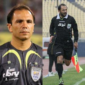 خداحافظی یک داور دیگر از فوتبال ایران