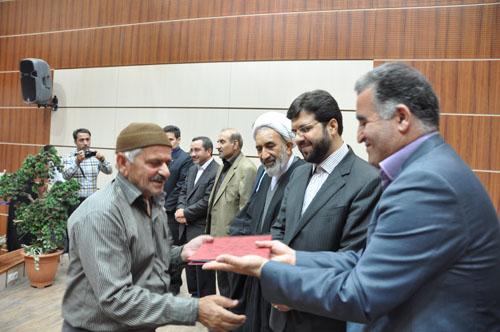 وحیدیه اوّلین شهر در کشور است که اسناد مالکیتش صادر شده است