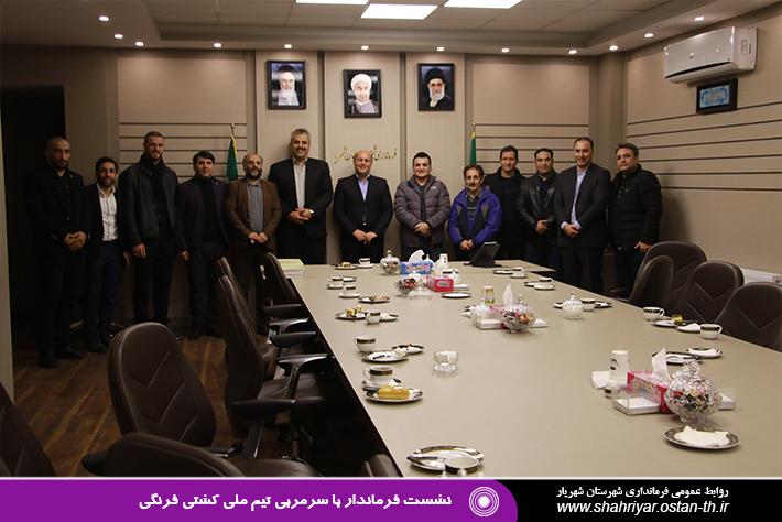 نشست مشترک فرماندار شهرستان شهریار با سرمربی تیم ملی کشتی فرنگی
