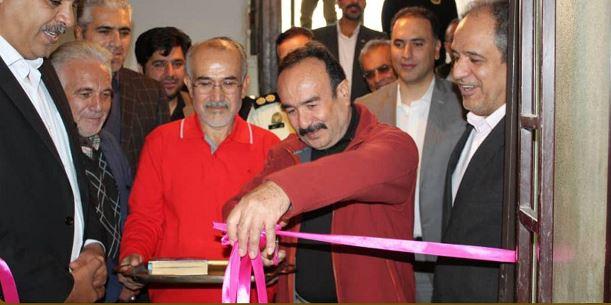 افتتاح خانه کوهنوردان شهرستان شهریار