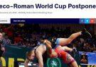جام جهانی کشتی فرنگی در ایران لغو شد