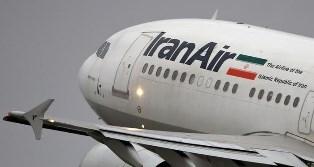 آتشسوزی در پرواز پکن – تهران/ مهارت خلبان جان مسافران را نجات داد