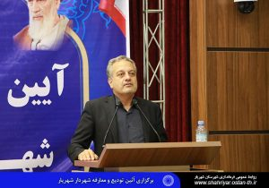 هشدار معاون استاندار تهران به شوراها برای انتخاب به موقع شهردار