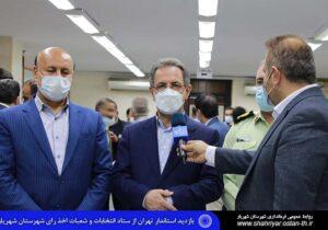 انتخابات ۱۴۰۰ در شهریار در امنیت کامل برگزار شده است