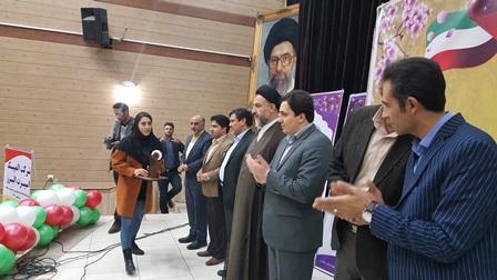 مراسم تجلیل از قهرمانان و مدال آوران ورزش شهرستان ملارد برگزار شد