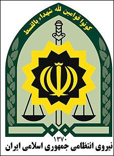 شهریار امن ترین شهرستان استان تهران است