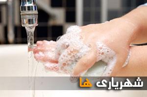 فواید شستن دستها قبل و بعد از غذا خوردن!