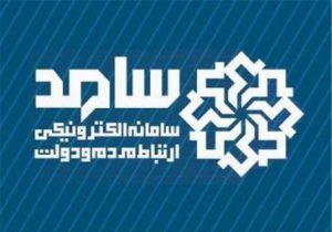 ۲۹ شهریورماه، مدیرعامل توزیع نیروی برق تهران بزرگ، پاسخگوی تماس تلفنی شهروندان خواهد بود