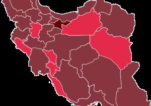ایران آلوده ترین نقطه دنیا به کرونا معرفی شد