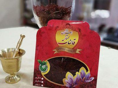نکاتی مهم در خرید زعفران اصل باید بدانید