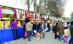 تبارکی : برپایی نمایشگاه بهاره در شهریار