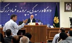 ۴ حکم اعدام در پرونده فساد ۳ هزار میلیاردی تأیید شد