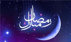 هلال ماه رمضان سهشنبه قابل رؤیت است