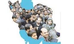 228 هزار نفر در آبادیهای استان البرز ساکن هستند