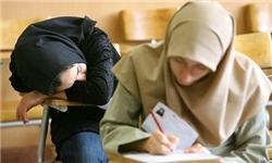انتخاب رشته تکمیل ظرفیت ارشد دانشگاه آزاد آغاز شد