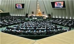 جلسه غیرعلنی مجلس برای بررسی افزایش قیمت کالاهای اساسی