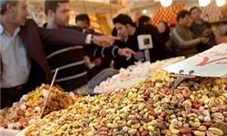 اردبیلی ها خرید آجیل شب عید را تحریم کردند