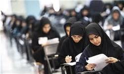 مهلت ثبتنام پذیرفتهشدگان در آزمون مدارس سمپاد تهران تمدید شد