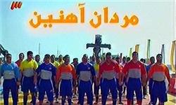 رئیس فدراسیون بدنسازی و پرورشاندام:مسابقات مردان آهنین امسال برگزار نمیشود