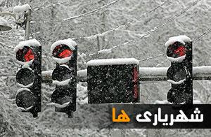 گزارش تصویری / بارش برف در شهریار