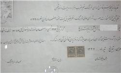 عکس /مدرک دیپلم ۶۳ سال پیش
