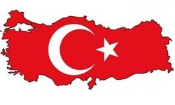 ترکیه فردا را عید فطر اعلام کرد