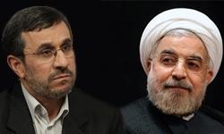 خداحافظی با دولت ۲ هزار و ۹۲۲ روزه احمدینژاد