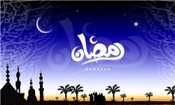 فردا عید نیست;پنجشنبه سیام ماه رمضان است