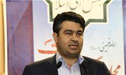 فرماندار شهرستان ملارد: کمیتههای ستاد نوروزی ملارد تشکیل شد