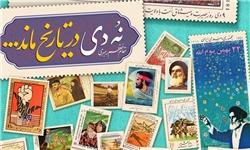 امام جمعه موقت شهریار: ۹ دی روز تاریخ ساز امت اسلامی ایران است