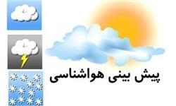 تداوم بارندگی تا روز دوشنبه/تهران ۱۰ درجه سردتر می شود