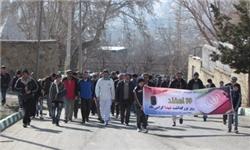 28 فروردینماه جاری همایش پیادهروی خانوادگی در کرج برگزار میشود