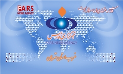 دفتر سرپرستی خبرگزاری فارس در غرب استان تهران افتتاح شد