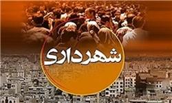 برگزاری همایش پیادهروی خانوادگی در شهریار
