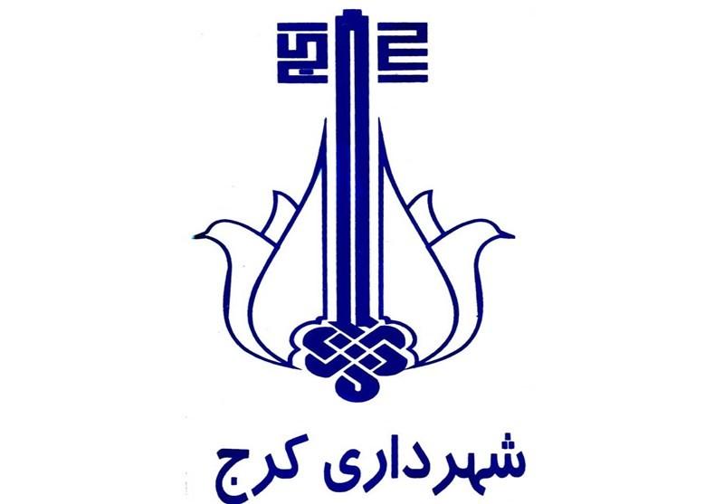 وزارت کشور حکم شهردار منتخب کرج را تأیید کرد