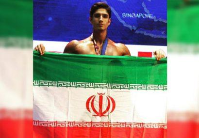 طلای استیج جهانی فیزیک بر گردن ورزشکار شهر قدسی