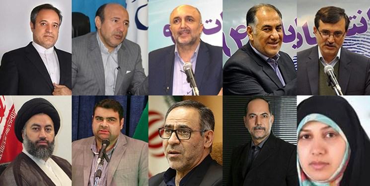 ۱۰ چهره مطرح تصدی کرسی بهارستان در غرب تهران