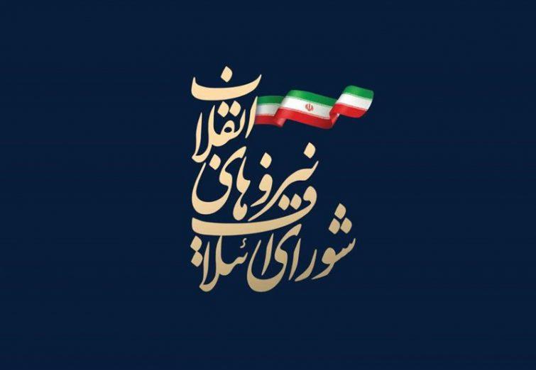 کاندیدای اختصاصی شورای ائتلاف برای شهرستان شهریار مشخص شد