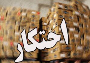 کشف و توزیع ۳۰۰ هزار انسولین قلمی احتکار شده در غرب استان تهران