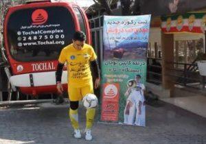 رکورد مهدی حب درویش ورزشکار شهریاری در ارتفاعات توچال