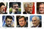 اسامی نهایی کاندیداهای ریاست جمهوری 1400