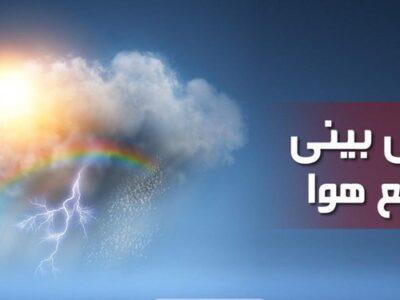 بارش پراکنده و وزش باد شدید در ارتفاعات تهران/ دمای هوا افزایش مییابد