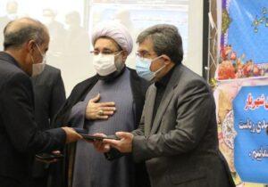 رئیس جدید دادگستری شهرستان شهریار معرفی شد