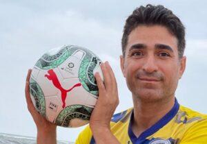 رکورددار روپایی گینس در مازندران رکورد جدید زد