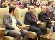 برگزاری اولین کنفرانس ملی IDEC در شهریار