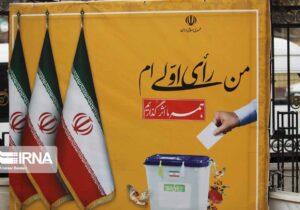 همایش رای اولی ها در شهرستان شهریار در بستر شبکه شاد